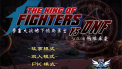 The King of Fighters vs DNF screenshots